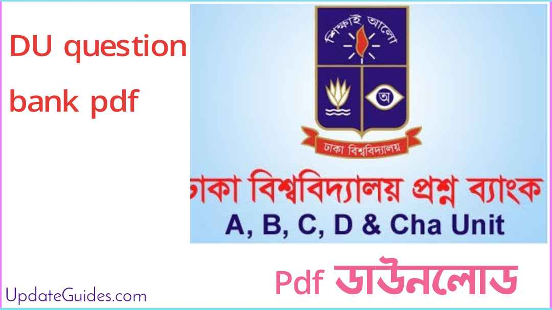 du-question-bank-pdf