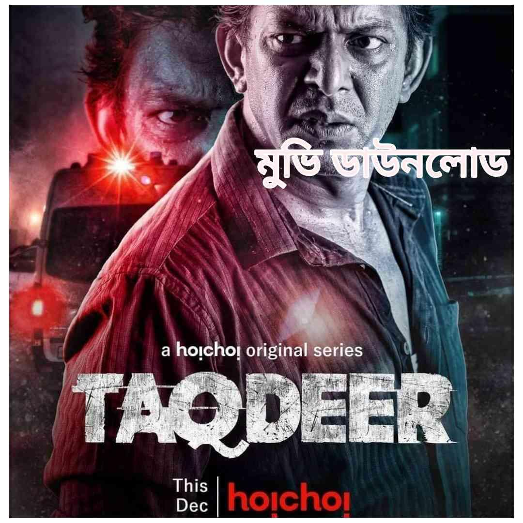 taqdeer movie download