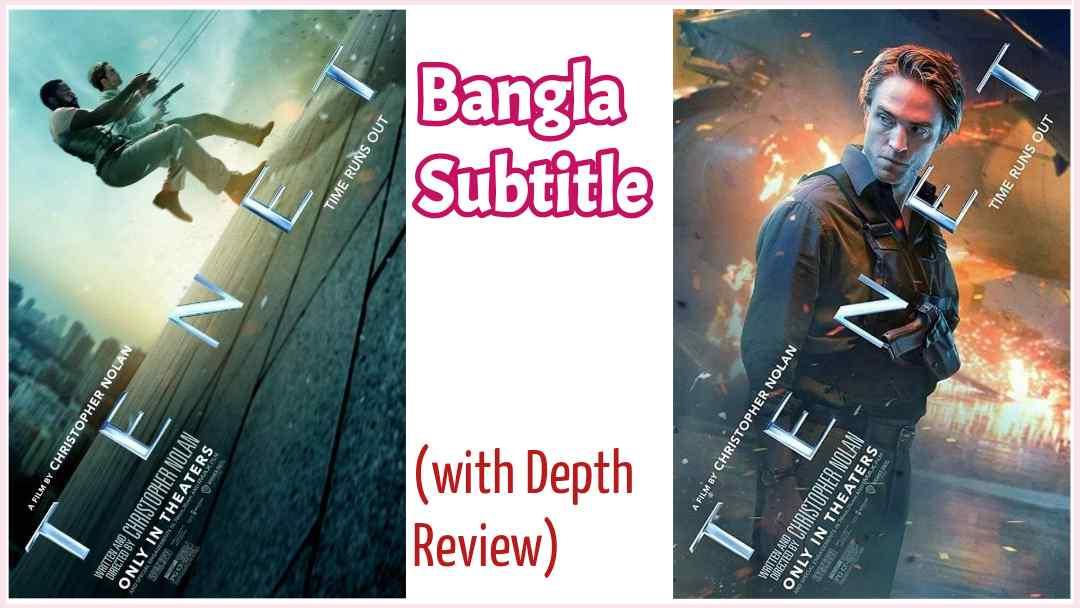 tenet bangla subtitle