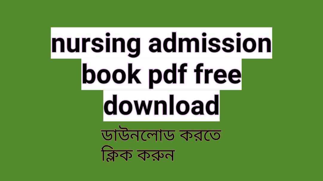 nursing admission book pdf free download
