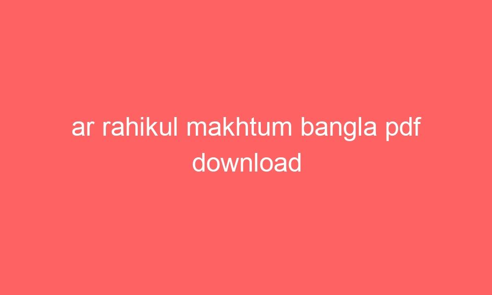 ar rahikul makhtum bangla pdf download 3339