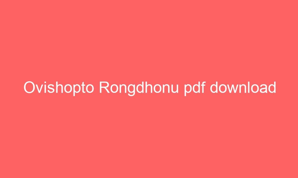 ovishopto rongdhonu pdf download 3348
