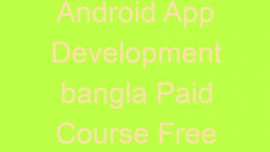 Photo of Protected: Android App Development bangla Paid Course Free Download