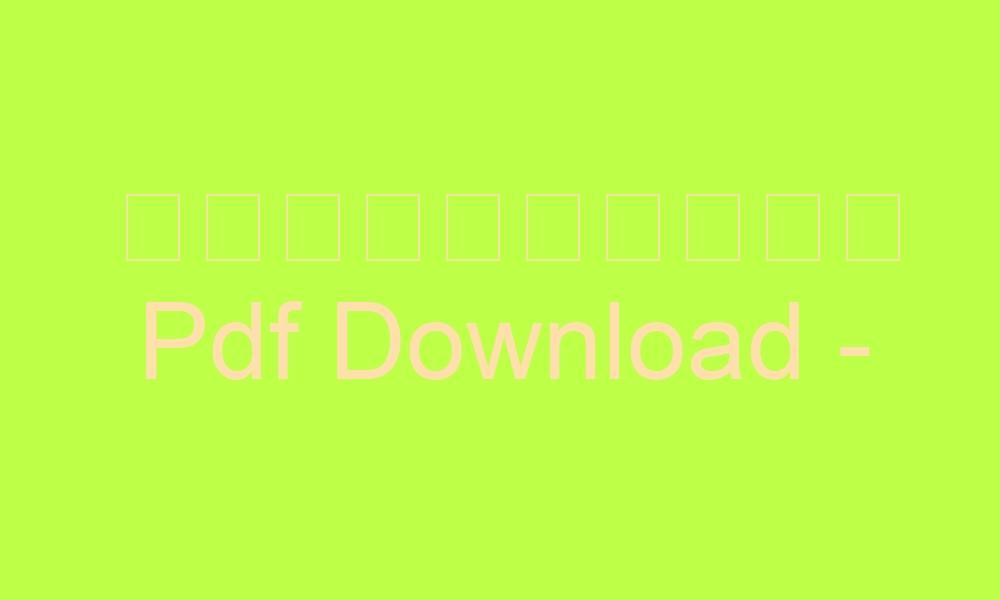 e0a6abe0a78de0a6b0e0a6a8e0a78de0a69fe0a6b2e0a6bee0a687e0a6a8 pdf download frontline bangla pdf downlpad 3313