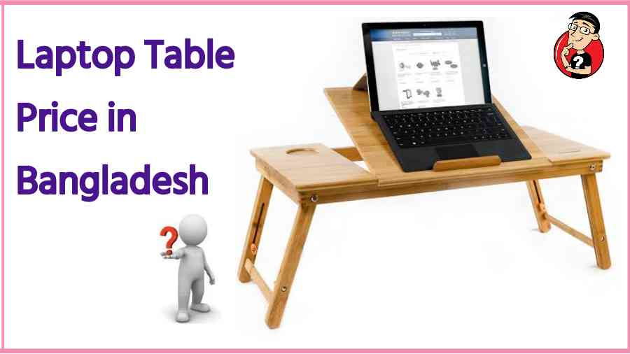 bamboo laptop table price in bangladesh with fan
