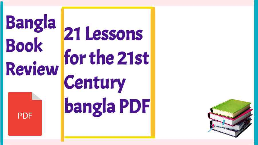 21 Lessons for the 21st Century bangla PDF