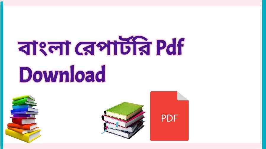 book বাংলা রেপার্টরি Pdf Download